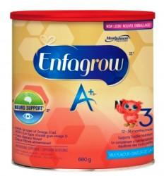 enfagrow-prize-pack-giveaway