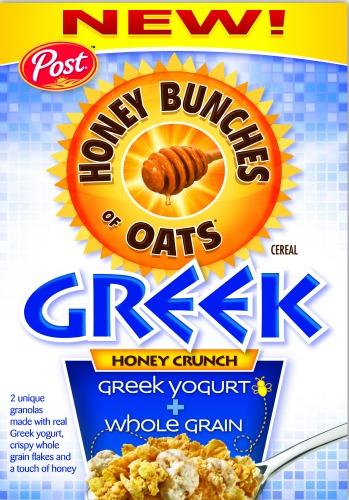 Honey uk coupons