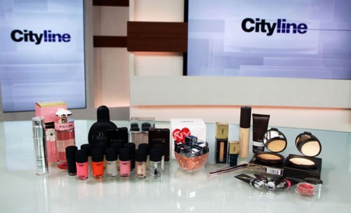 free-cityline-beauty-prize-pack-giveaway1