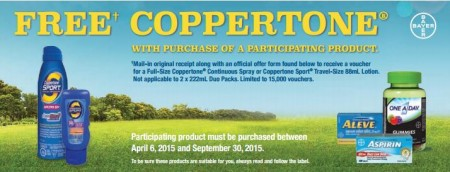coppertone rebate offer