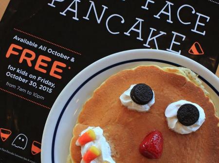 free-ihop-scary-face-pancake