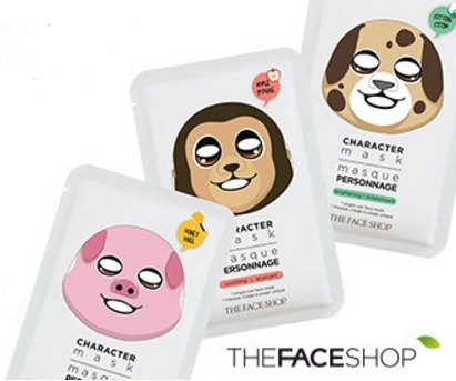 free-face-mask