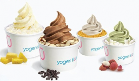 free-froyo-cup-promo1