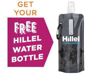 hillel water bottle