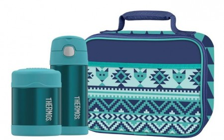 thermos back to school giveaway