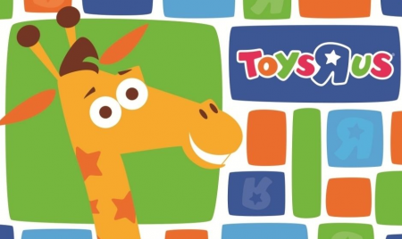 toys r us 5 dollar gift card